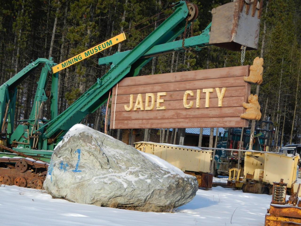 Jade City on the Cassiar Highway
