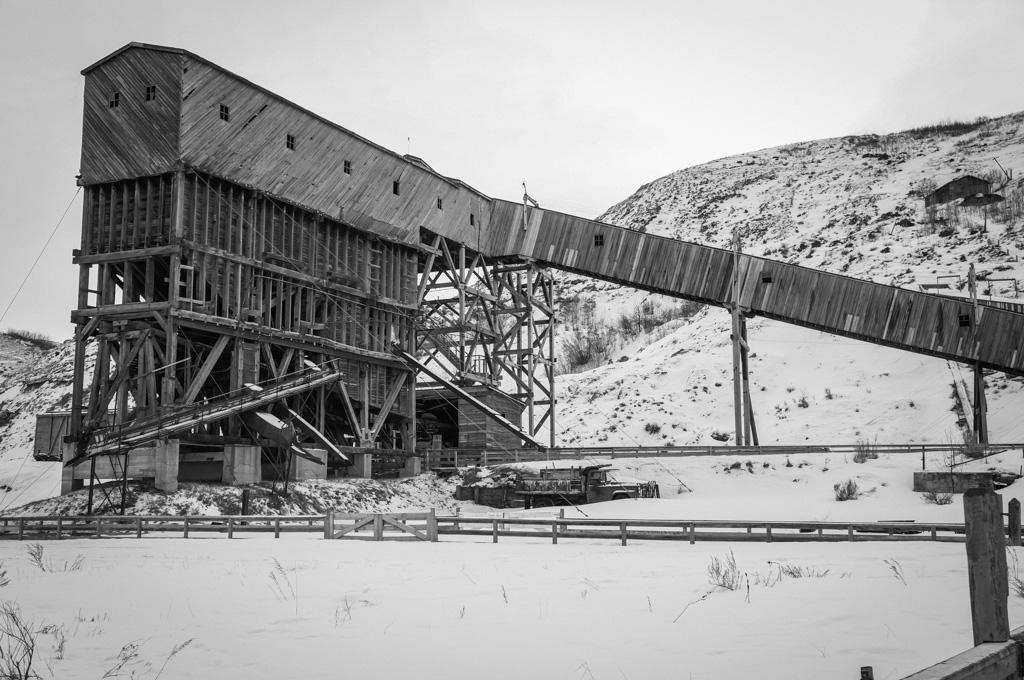Atlas Mines Drumheller