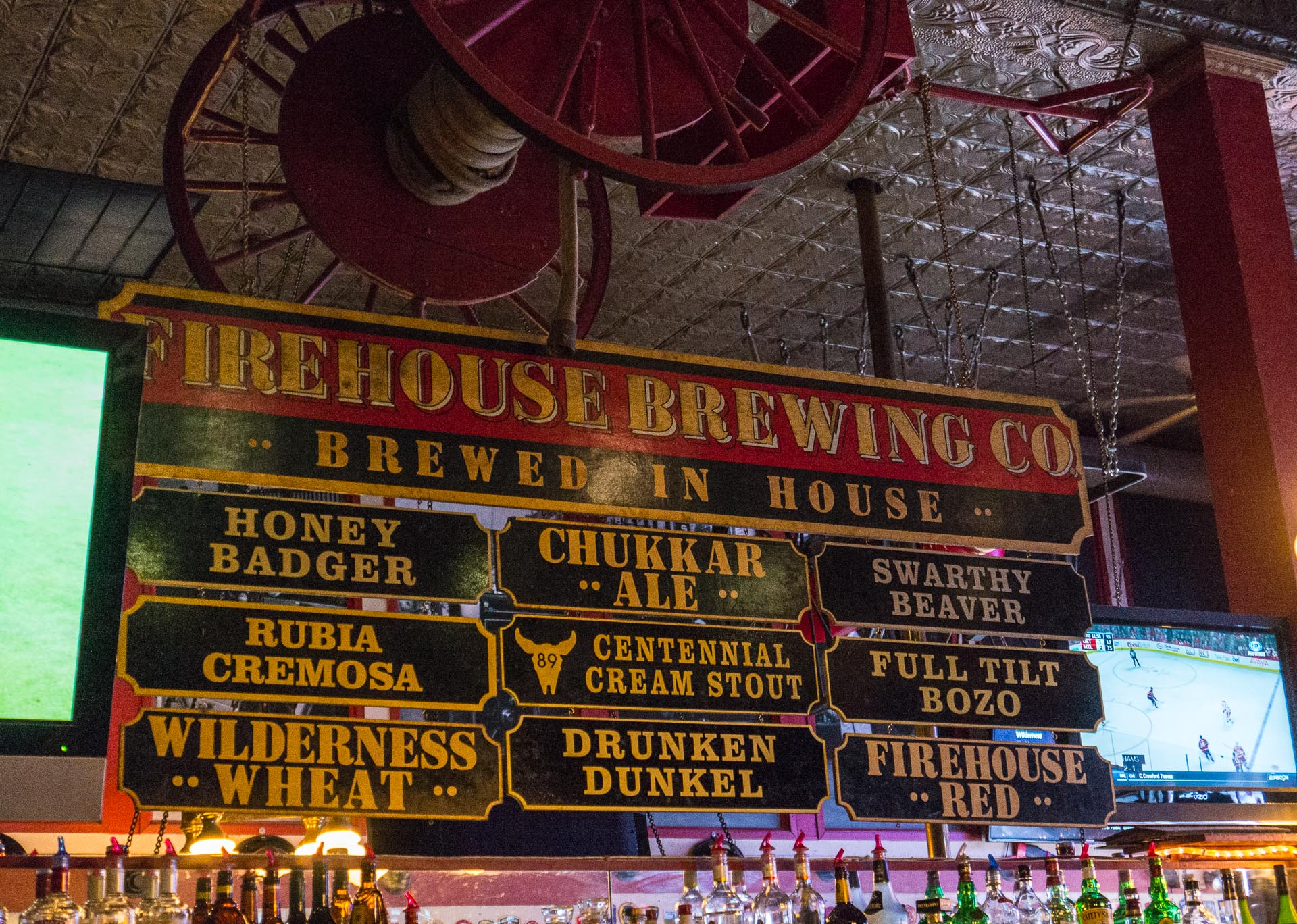 Fire House Brewing SD